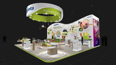 stand_fruit_logistica_2020.jpg